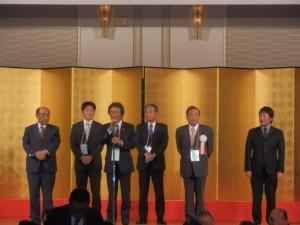 瀬戸北陸副支部長の閉会の挨拶